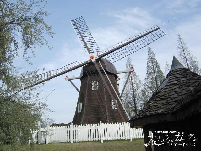 デンパーク風車