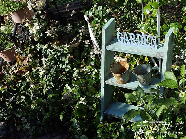 庭のアルファベットオブジェ
