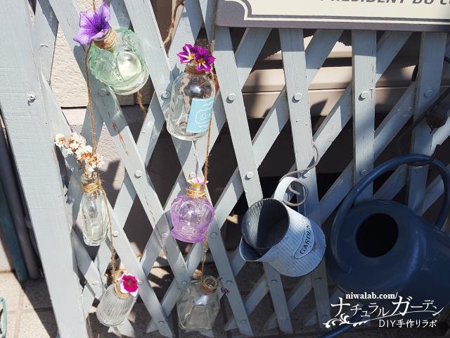 ガラスの小瓶リメイク