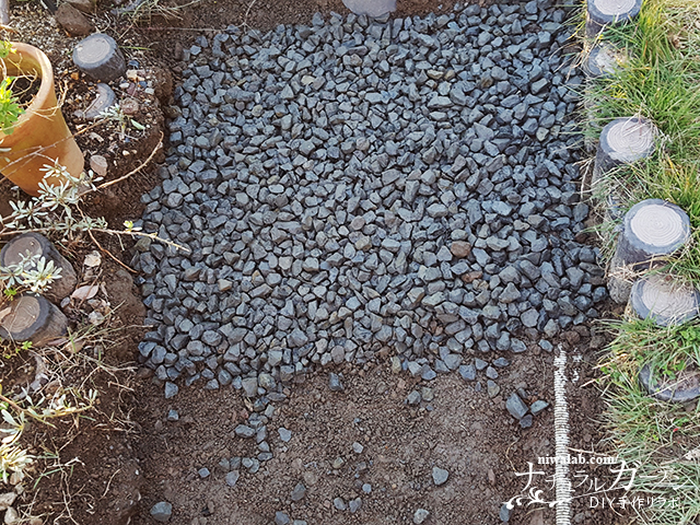 砕石を敷く