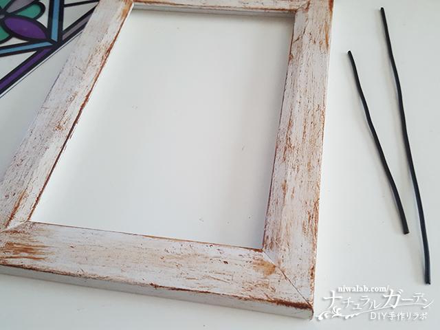窓枠のワイヤー