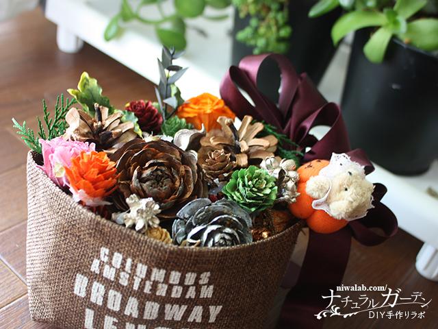 秋の飾りDIY
