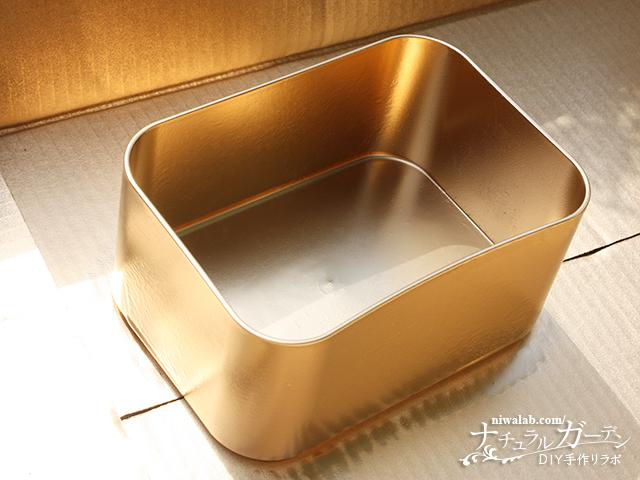 ゴールド塗装