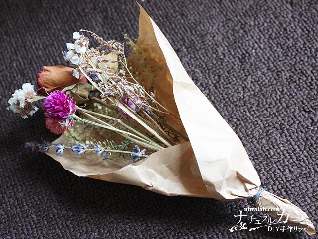 包んだ花束