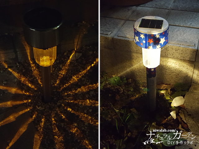 100円ライト