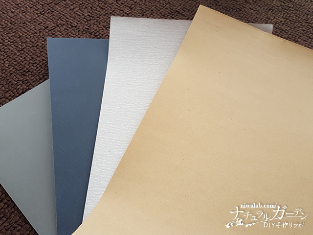 紙 やすり