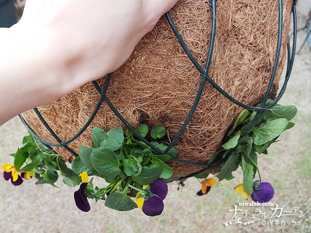 1段目に花を詰める