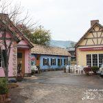 ヨーロッパ調のかわいい建物のアメリカンなレストラン「コルマール」