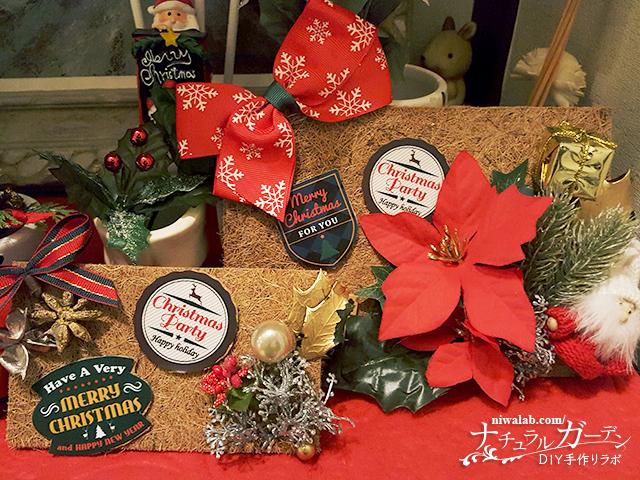 クリスマス飾り手作り