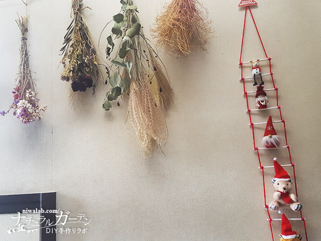 クリスマスラダーオブジェ