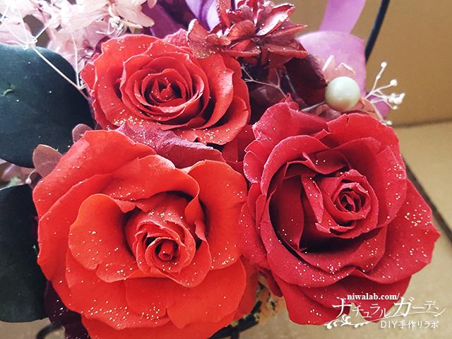 キラキラの花