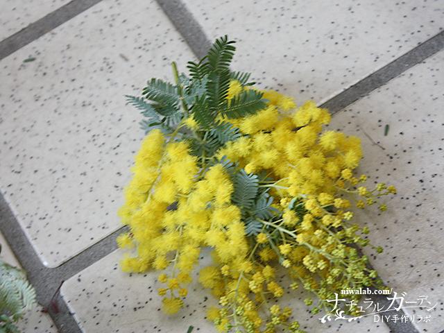 花を小さくカット