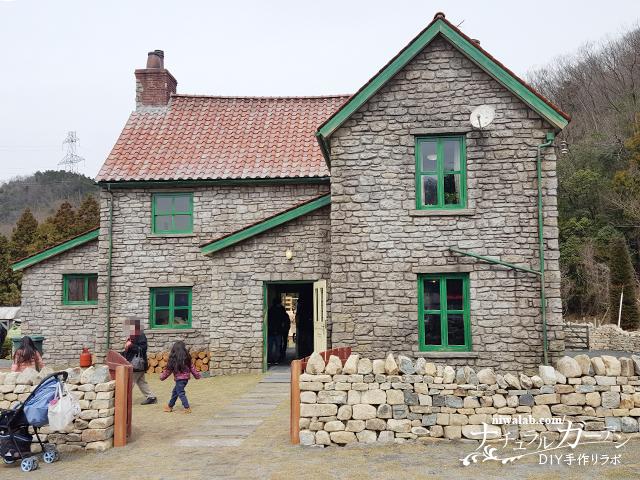 牧場主の家
