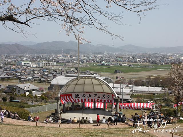 池田山フェスタ