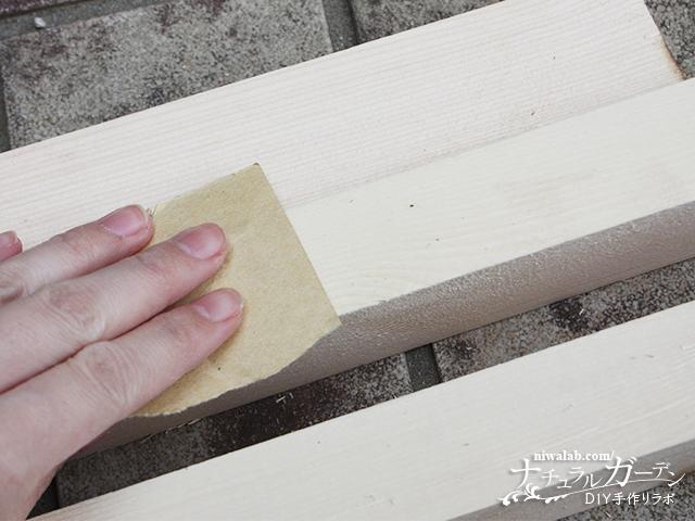 木材やすりがけ