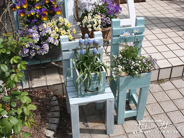 いす型花台と並べて
