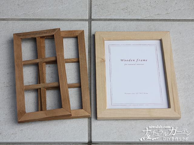 セリア木製ドアとフォトフレーム