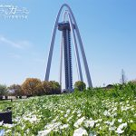 四季折々の花と緑がいっぱい!春の「138タワーパーク」に行ってきました