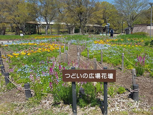 つどいの広場花壇