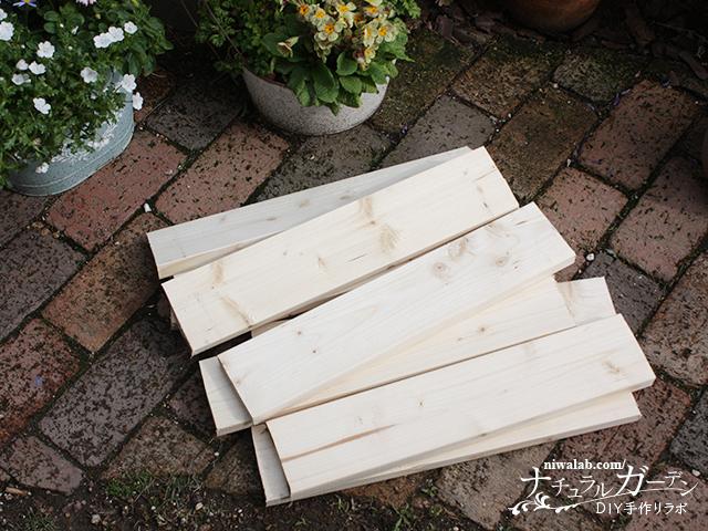 置き台用木材カット