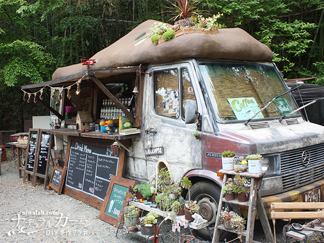 ぬくもりの森カフェ