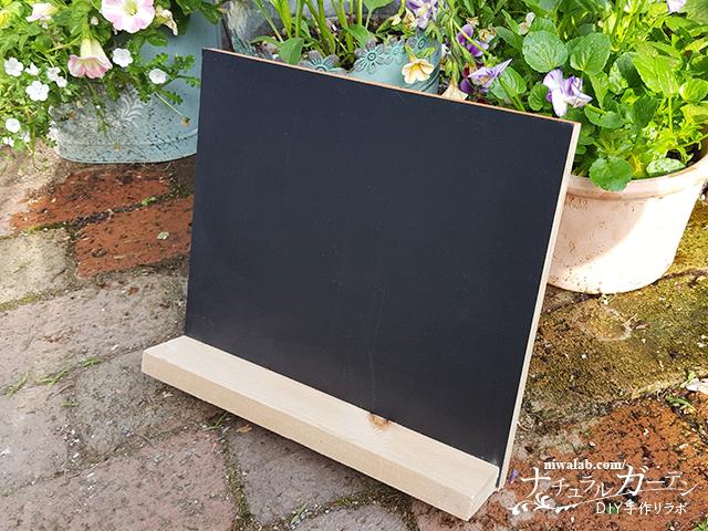 ミニ黒板作成