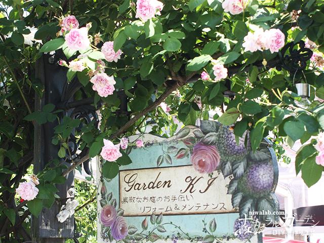 個人のバラ庭園