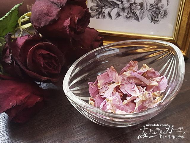 バラのポプリの作り方