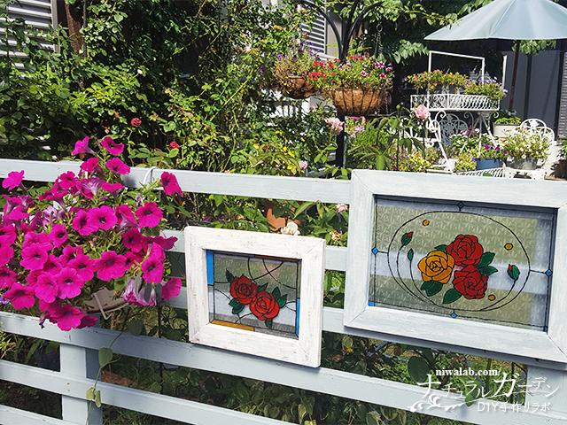 ガーデンステンドグラス