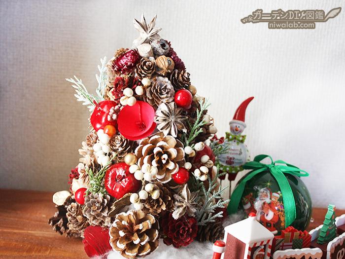 木の実クリスマスツリー手作り