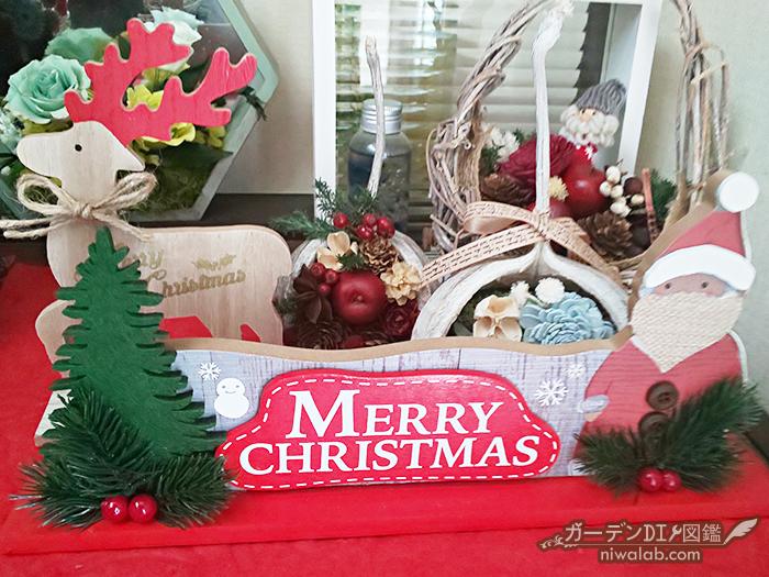 インテリアクリスマス