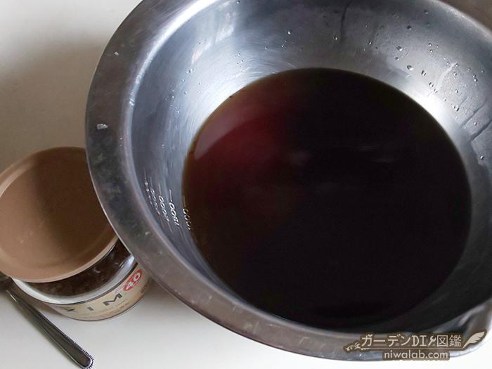 コーヒーを準備