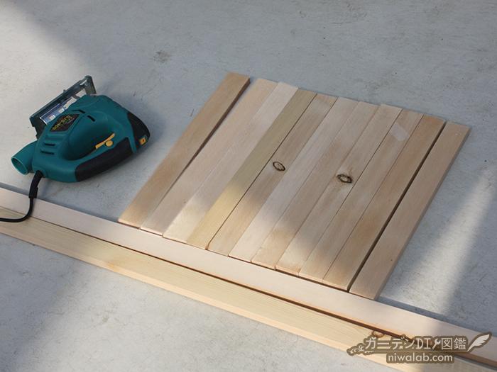 木材カット