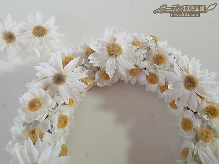 花を重ねる