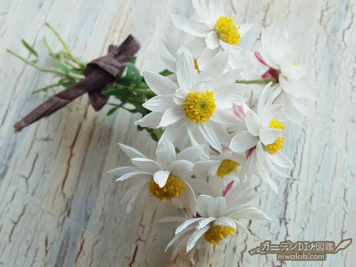 花かんざしブーケ