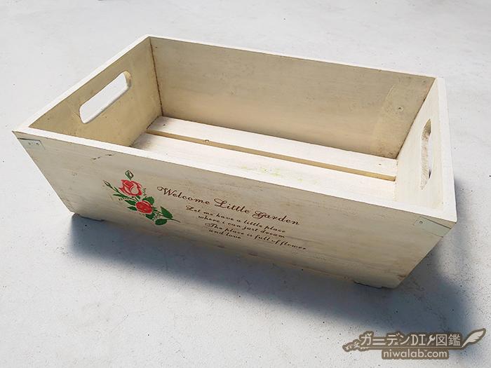 ガーデン箱
