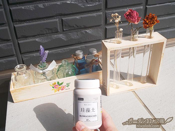 珪藻土プラスター使い方