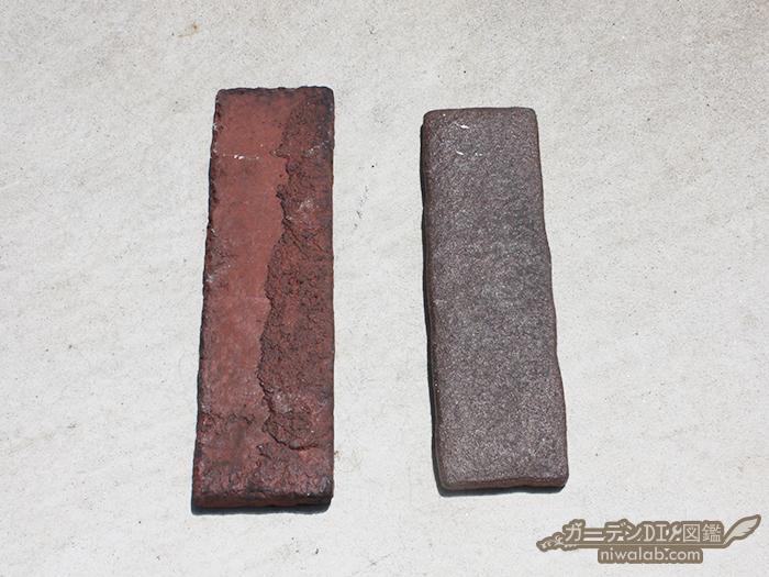 2種類のレンガ
