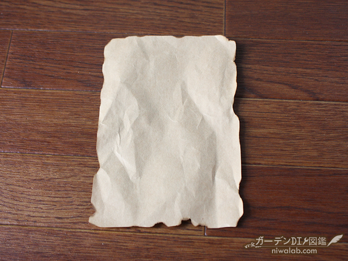 元になる紙