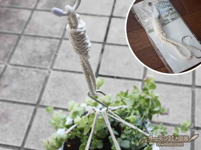 フックロープ
